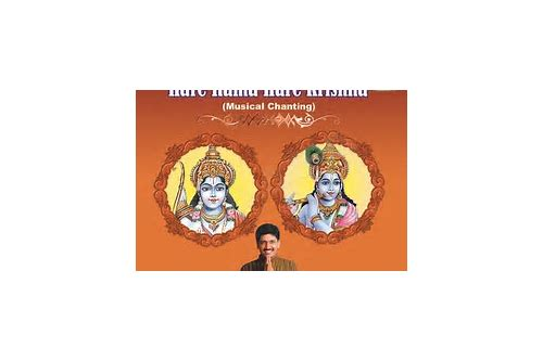 Shiva stuti kannada mp3 free download