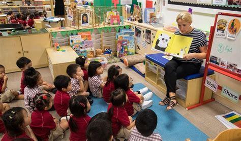 english schools foundation  international schools  hk esf tsing yi international