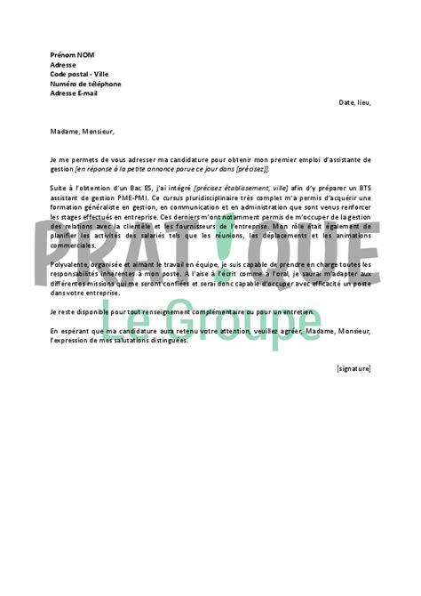 lettre motivation cuisine lettre de motivation pour un emploi d assistante de