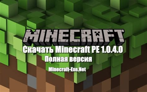 how to get minecraft for free on tablet