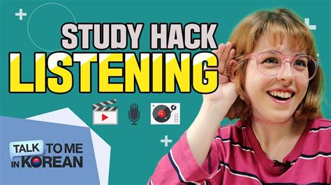 3 Ways To Improve Your Listening Skills (korean Study Hacks) Youtube