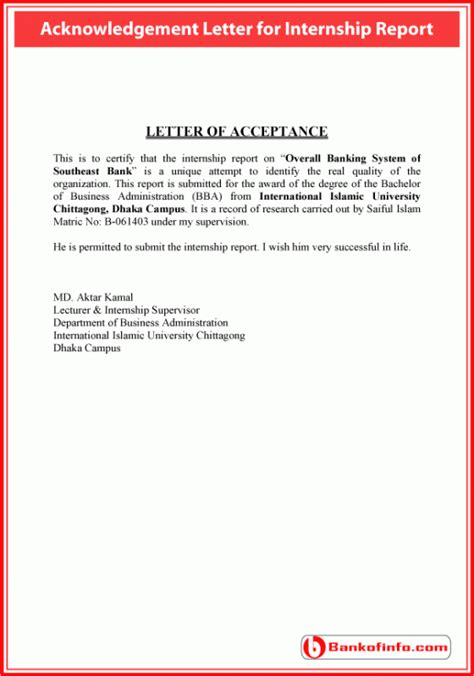 sample acknowledgement letter  internship report