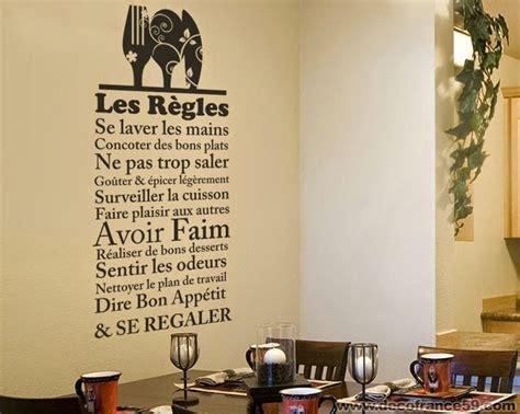 regle cuisine sticker cuisine les regles de la cuisine travail