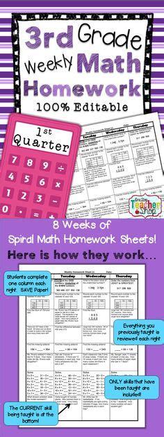 grade homework images  grade homework