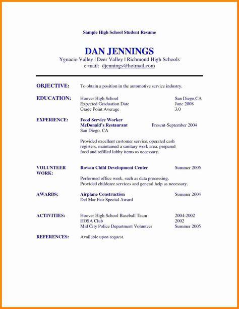 cv template  high school student theorynpractice