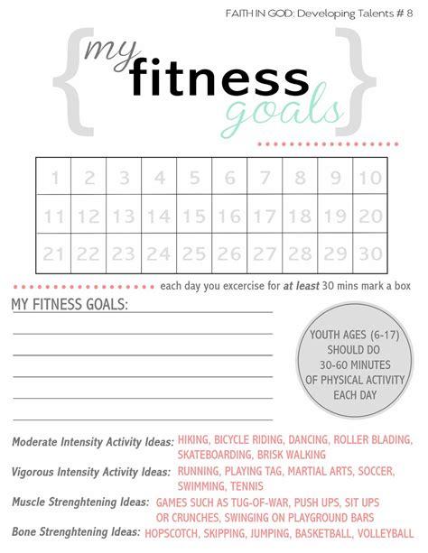 activity days fitness