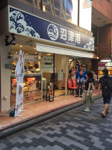 numazukou  sushi restaurant  shinjuku tokyo picrumb