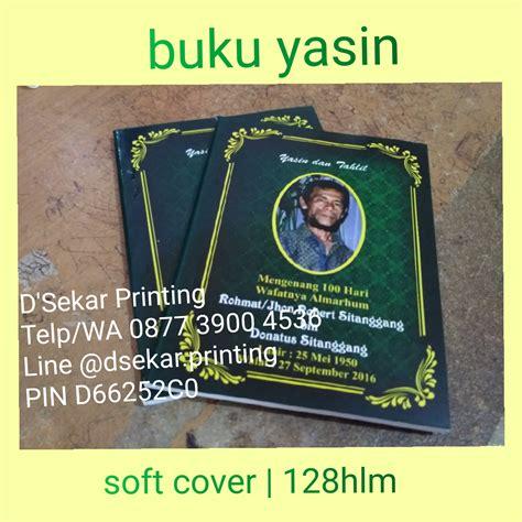 Jual Kain Spunbond Cibinong cetak buku yasin murah cetak sablon merchandise souvenir