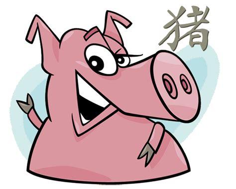 chinesisches horoskop jahre im zeichen schwein