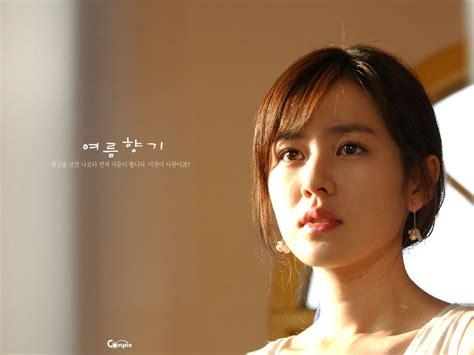 Son Ye Jin Wallpaper Mungfali