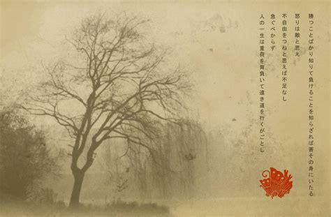 japanese art wallpapers wallpapersafari
