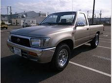 #1997 #toyota #hilux #single #cab #for #sale #japan JPN