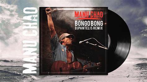 Bongo Bong (dj Pantelis Remix)
