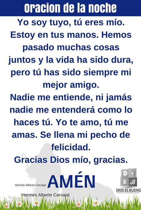 predicas redil mensajes de dios para tu alma oraci 243 n de la noche a mi mejor amigo dios