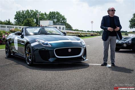 Official Jaguar F Type Project 7 Gtspirit