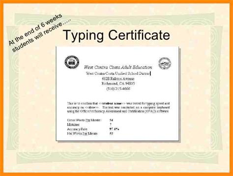 Typing Certificate Template by Typing Certificate Template Dtk Templates