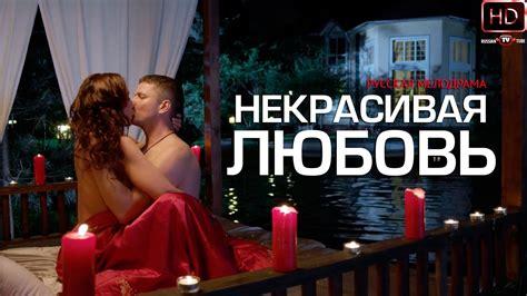 русское порно смотреть онлайн и без регистрации очень