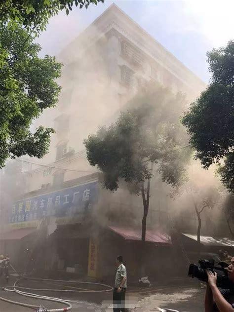 长沙中南汽车世界商铺起火多人被困 消防紧急救援_大湘网_腾讯网