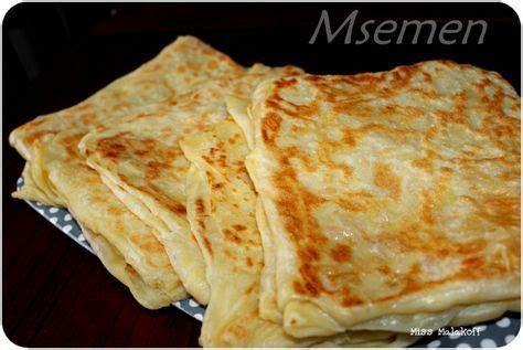 cuisine marocaine facile best 25 cuisine marocaine facile ideas on