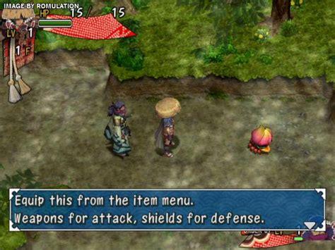 Shiren Premium shiren the wanderer usa nintendo wii iso