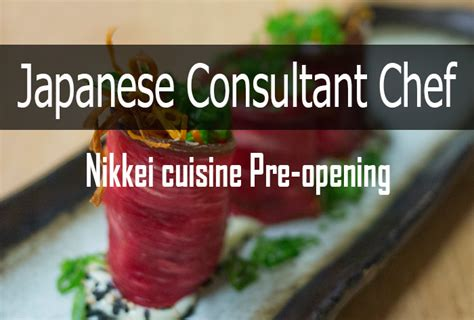 chef consultant cuisine chef all4chefs com