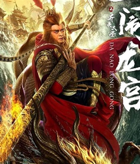 Greg russo (screenplay by), dave callaham (screenplay by), oren uziel (story by), greg russo (story by), ed boon (based on the videogame created by), john tobias (based on the. Nonton Film Monkey King: The Great Sage (2020) Full Movie Sub Indo   cnnxxi