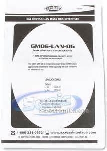 axxess gmos lan 06 gmoslan06 onstar interface for select 2006