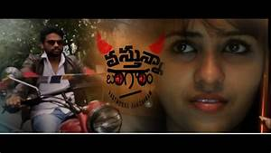 Vasthunna Bangaram - New Telugu Short Film 2017 ...