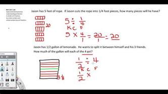 5th grade math fractions dividing fractions 5th grade common