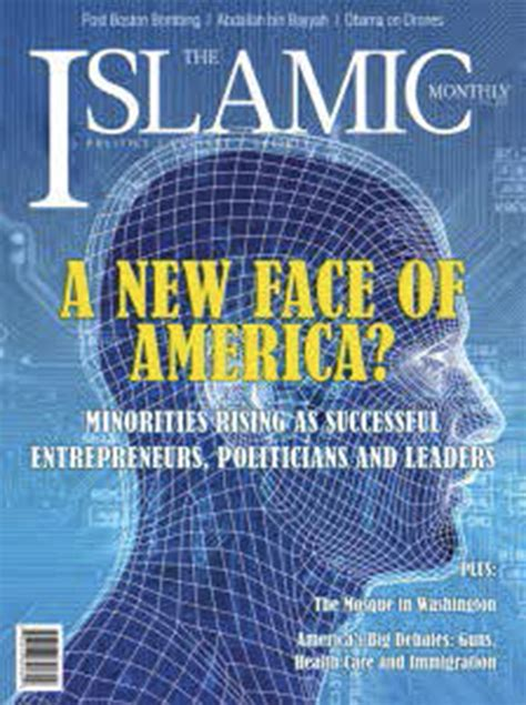 past issues the islamic monthly 187 magazine issues