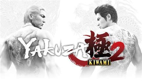 yakuza kiwami  clan creator bundle dlc