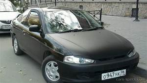 1997 Mitsubishi Mirage Coupe Specifications  Pictures  Prices
