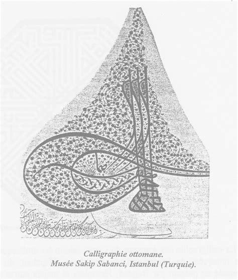 Calligraphie Ottomane by Les Entrelacs De L 233 Criture La Calligraphie