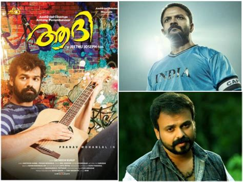 new malayalam movies 2018 download torrents