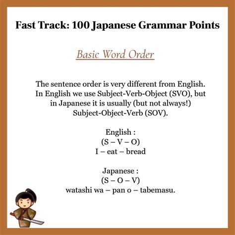 basic word order fast track  japanese grammar points