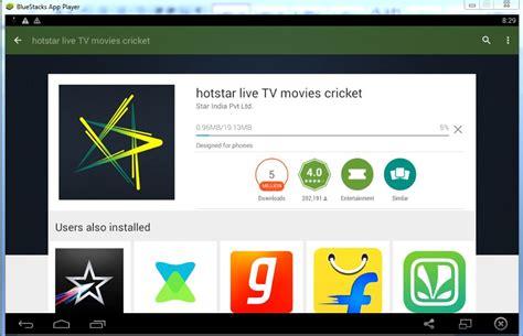 free hotstar live app for pc laptop windows 10 7 8 1 tricks forums