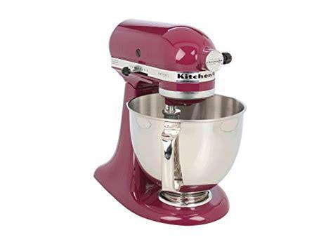 Kitchenaid Ksm150ps 5 Qt. Artisan Series Stand Mixer