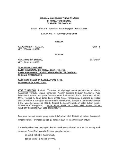 contoh surat rasmi hak penjagaan anak surat rasmi