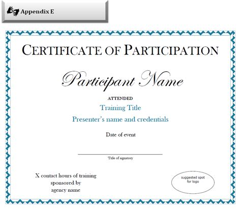 template for certificate of participation in workshop certificate of participation sle free