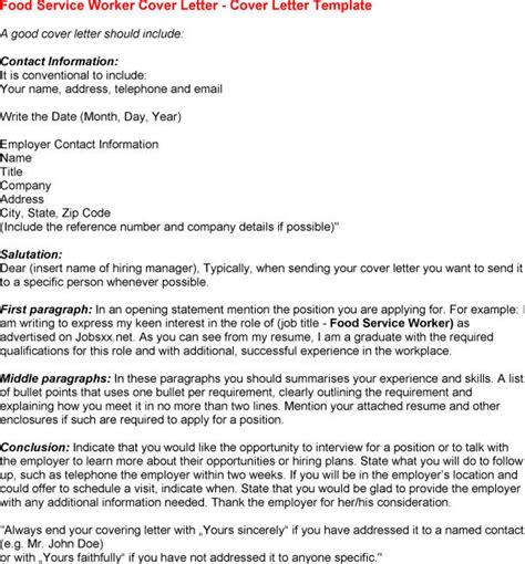 Food Service Worker Cover Letter Sample