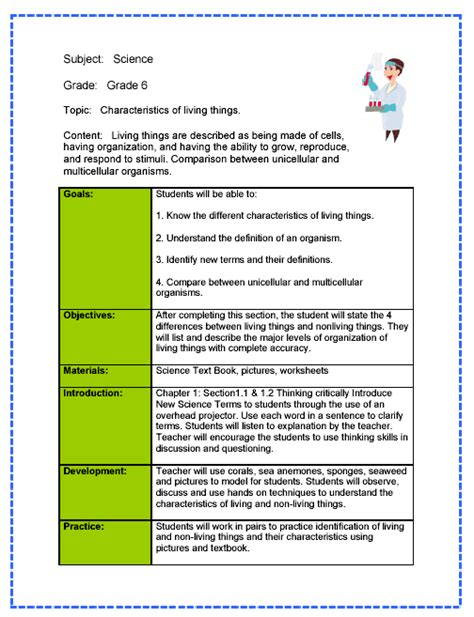 science lesson plan sle from teachnology erica s