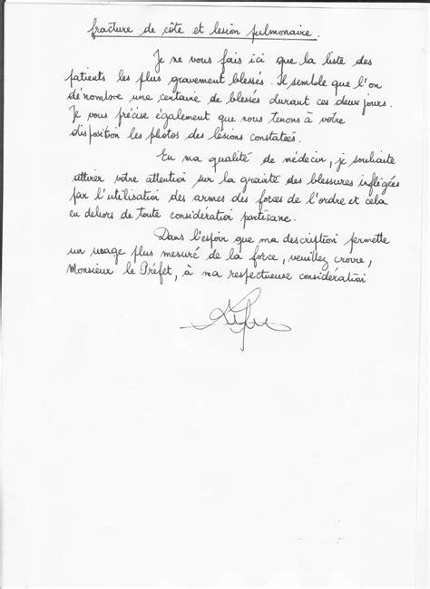 Comment Faire Un Cv En Franàçais Exemple by Lettre De Motivation Kfc Employment Application