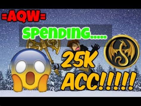 aqw spending  ac youtube