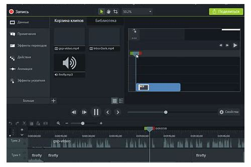 camtasia free download for windows 8
