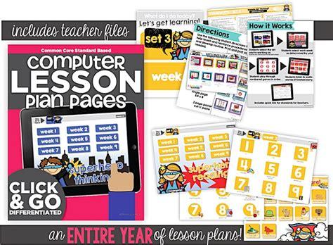 kindergarten computer lab lesson plans kindergartenworks 823 | kindergarten computer games learning stations centers