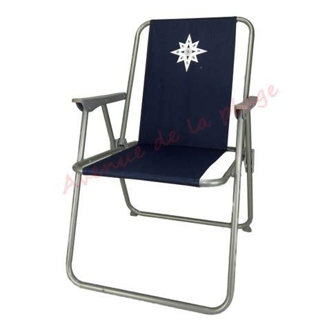 siege de plage pliable chaise de plage pliable et confortable achat vente