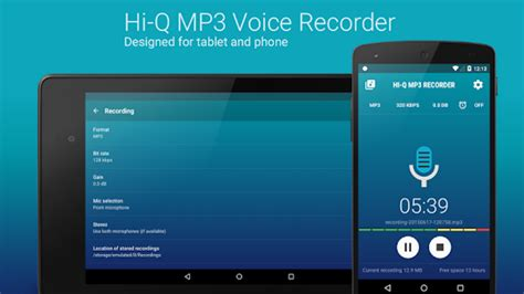 mp voice recorder  apps  google play