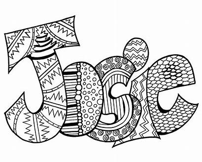 Coloring Pages Custom Personalized Printable Word Doodle
