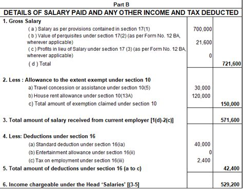 income tax section 16 details of income from salary in itr form