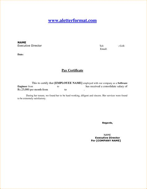 salary certificate letter format word simple salary slip